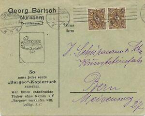 DEUTSCHES-REICH-30-6-1923-Posthorn-30-M-2-x-Type-II-selt-MeF-LETZTAG-POSTTARIF