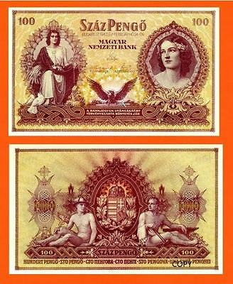 Hungary 100 Pengo 1926 UNC Reproductions