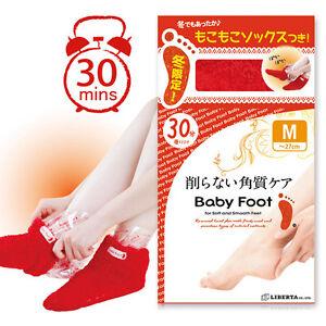 baby foot japan