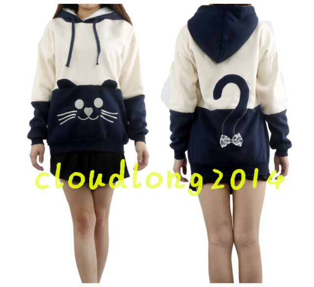 Japanese Mori Kawaii Girl Cat Face Tail Hoodie With Cute Hat Sweater Shirt New