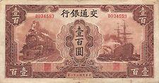 China 100 Yuan 1942 P 165 Series B Rare Circulated Banknote
