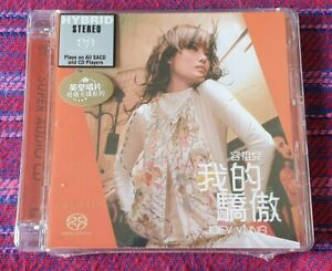 Joey Yung ( 容祖兒 ) ~ 我的驕傲 ( Hybrid SACD with Serial number 319 ) Cd