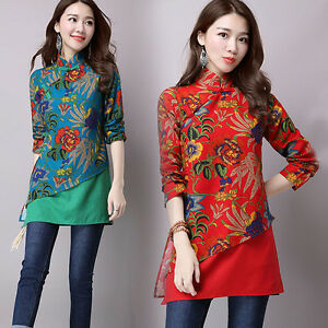 Women-Chinese-Style-Casual-Long-Sleeve-Cotton-Lined-Collar-Tops-T-Shirt-Blouse