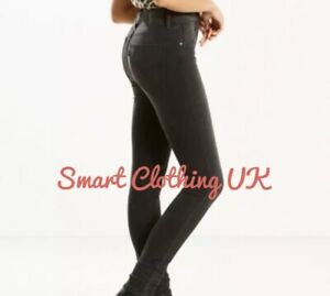 Levi's Skinny Jeans Mile High Super Skinny RRP £85