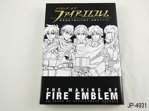 The-Making-of-Fire-Emblem-25th-Anniversary-Development-Artbook-Japan-US-Seller