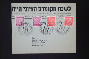 Czechoslovakia Stamped Cover