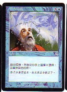 4 PLAYED Cephalid Sage Blue Torment Mtg Magic Uncommon 4x x4