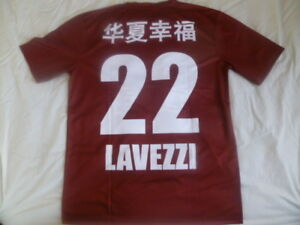 84c754617 Image is loading Ezequiel-Lavezzi-Hebei-China-Fortune-Football-Club-Soccer-