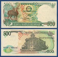 INDONESIEN / INDONESIA 500 Rupiah 1988  UNC P.123