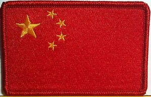 CHINA Flag  Patch With VELCRO® Brand Fastener Military Emblem