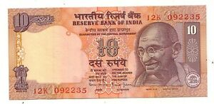 India-10-rupie-1996-FDS-UNC-Pick-89-c-Lotto-3741