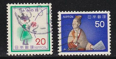Aspiring Japan 1979 Letter Writing Day Comp. Set Of 2 Stamps Fine Used Condition