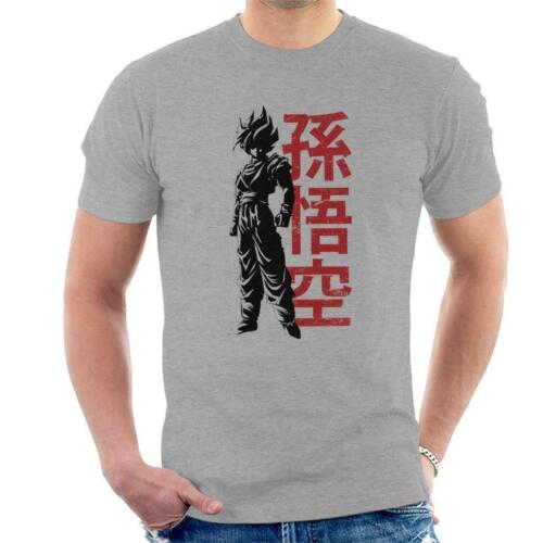 Dragon Ball Z Super Saiyan Vertical Text Men/'s T-Shirt