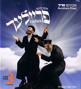 The-Freilach-Collection-Avraham-Fried-CD-tripple-album-Jewish-Worship-Music