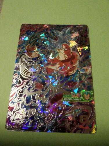 Super Dragon Ball Heroes Card UM2-SEC Son Goku UR Bandai Popular Item 1 viewed p
