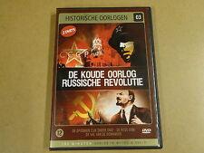 2-DISC DVD / HISTORISCHE OORLOGEN NR.3 - DE KOUDE OORLOG - RUSSISCHE REVOLUTIE
