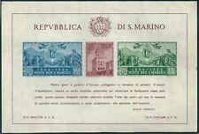 **/*San Marino 1945: CARDUCCI ND [7b; Filigrana Hammermill ] Foglietto Varietà