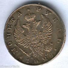 Rusia 1 Rublo Alejandro 1º 1825 San Petesburgo plata @ Muy Bella @