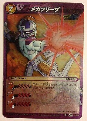 Dragon Ball Miracle Battle Carddass DB02-40 SR