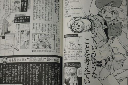 Zettai Karen Children vol.42 Limited Edition JAPAN Takashi Shiina manga