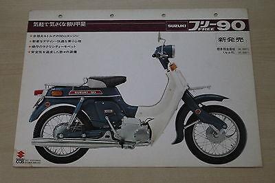 170058) Suzuki J Free 90 - Japan - Prospekt 197? Bereitstellung Von Annehmlichkeiten FüR Die Menschen; Das Leben FüR Die BevöLkerung Einfacher Machen