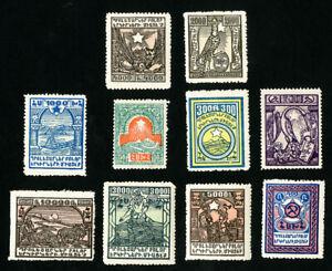 Armenia-Stamps-300-9-VF-OG-Hinged