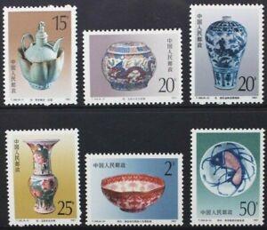 Cina-1991-Jingdezhen-CINA-PORCELLANA-Set-di-6-Nuovo-di-zecca-mai-a-cerniera-SG3766-3771