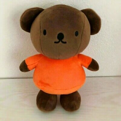 "Miffy Plush Boris Big Plush Stuffed Bear Soft Toy Mascot 26cm 10/"" Prize JAPAN"