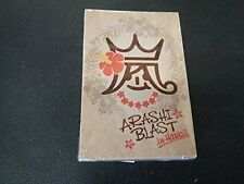 Storm ARASHI ' BLAST in Hawaii Hawaii ' concert 2014 Official Goods Trump