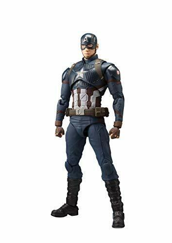 SH Figuarts THE AVENGERS Fin de jeu Captain America 150 mm figures