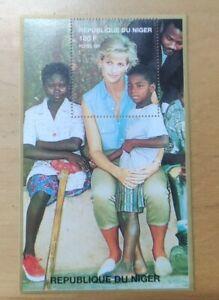 #12 1997 Princess of Wales Lady Diana Miniature Stamp MNH Niger