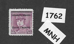 1762-MNH-1939-Overprint-stamp-60-Hal-BaM-Protectorate-Third-Reich-occupation