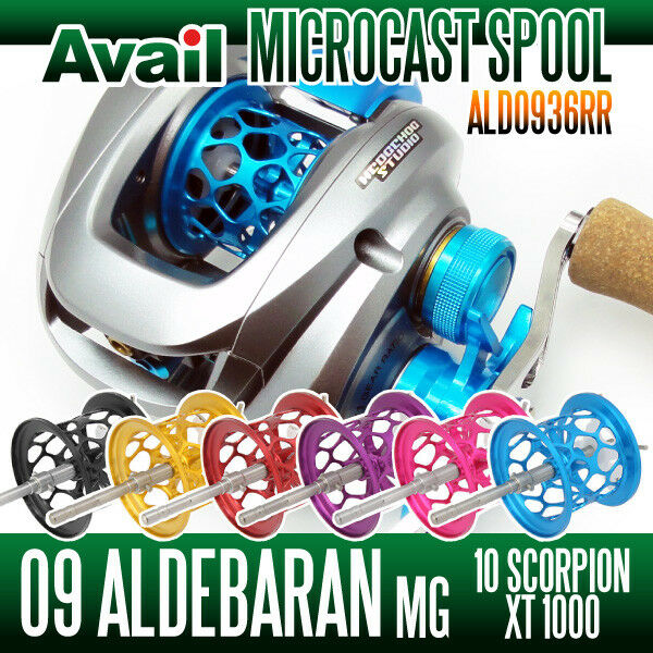 Avail SHIMANO Spool ALD0936RR for Core 50Mg, CHRONARCH 50E, 09 ALDEBARAN Mg