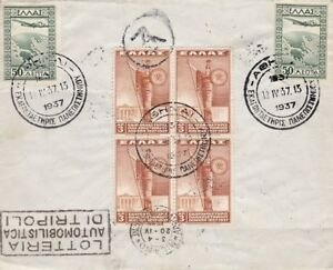 1937 Greece Greek / Greece,N° 421 3d. Bruno Yellow Quartina Su Letter For Milano