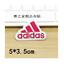 Patch-Toppa-Brand-Logo-Nike-Adidas-Sport-Jordan-Nba-Ricamata-Termoadesiva miniature 5