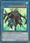 YuGiOh-DUEL-POWER-DUPO-CHOOSE-YOUR-ULTRA-RARE-CARDS miniature 69