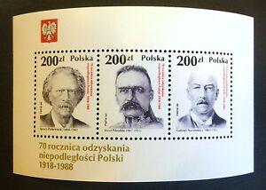 POLAND STAMPS MNH Fibl93 Sc2878-80a Mibb107 block - Anniversary of independence - Reda, Polska - POLAND STAMPS MNH Fibl93 Sc2878-80a Mibb107 block - Anniversary of independence - Reda, Polska