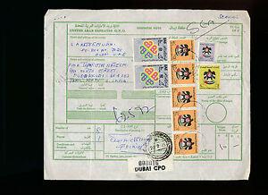 4 Paketkarten 1984-85 Aus Dubai Nach Indien 6/8/15 Briefmarken