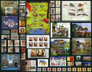 2019-034-COMPLET-Annee-complete-ensemble-de-l-039-Ukraine-timbres-2019-034-100-differents-timbres