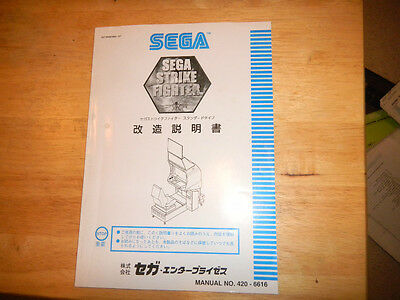 Manuals & Guides Japanese Strike Fighter Sega Original Arcade Game Owners Manual Aesthetic Appearance Collectibles