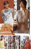 Interweave Crochet Magazine Summer 2008:boucle Bath Mat