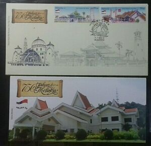 MALAYSIA-2012-750TH-ANNIV-OF-MELAKA-STAMPS-FDC-WITH-BROCHURE