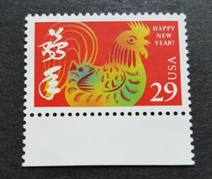 USA-1993-Zodiac-Series-Lunar-Year-of-the-Rooster-1v-Stamp-Mint-NH-lot-b