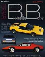 Ferrari BB 365GT4 512BB Berlinetta Boxer book BBi LM photo guide engine