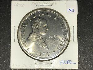 Philippines-1970-1P-Commemorative-Nickel-Coin-Marcos-Paul-Paul-VI-Lot-193