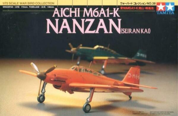 1//72 TAMIYA Model Kit JAPANESE NAVY MKGS AICHI M6A1-K NANZAN SEIRAN KAI
