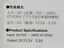 Kato-22-082-Boitier-Alimentation-Kato-Power-Supply-12V-N miniature 5