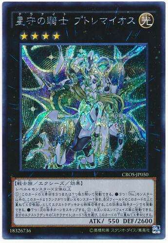 Yu-Gi-Oh!! CROS JP050 Tellarknight Ptolemaeus-Secret Japan NEW
