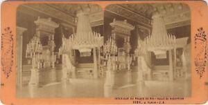 Torino Turino Palais Del Roi Italia Stereo J.Andrieu Parigi Albumina