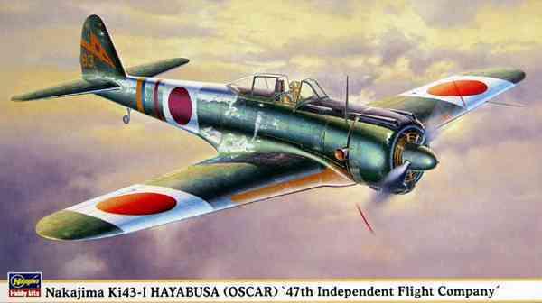 Hasegawa 09589 Nakajima Ki43-i Hayabusa (Oscar) '47th '47th '47th Tuberia de Vuelo Company 0bc006